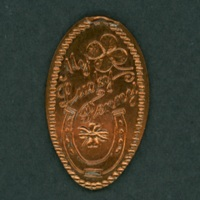 Flattened Souvenir Penny